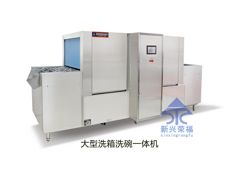 duogong能洗碗洗箱一体机